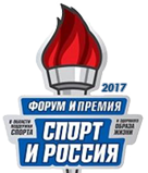 https://xbodypoland.com/wp-content/uploads/2020/01/sport-and-russia-136x159-1.png